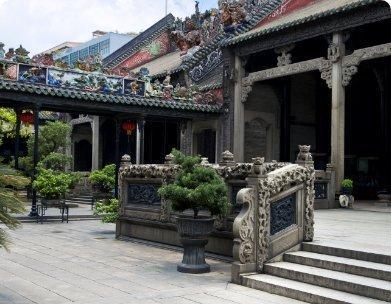 Guangzhou Cultural Tour