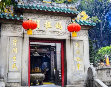 Guangdong Temple Tour