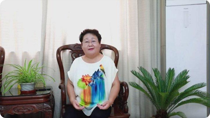 Video Teacher Shi