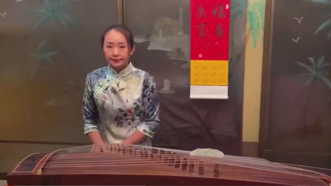 Video Teacher Zou
